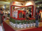 iranosh history s 40 - IRAN OIL SHOW 2018  23rd INTERNATIONAL OIL & GAS and Petrochemical Exhibition, Iran, Tehran