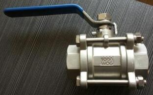 20200924024320 13544 - The difference between one piece, two piece and three piece ball valve